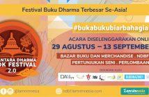 NDBF 2.0 | Bazar Buku | Workshop, Seminar, & Kesenian Nusantara | 29 Agustus - 13 September 2020 | ndbf.lamrimnesia.com