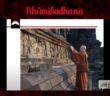 borobudur writers & cultural festival 2020 bhikkhu anandajoti memotret relief Candi Borobudur