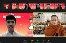 LiputanVesak Virtual Gathering KMB IPB X KDJU: Cinta Kasih Membangun Keluhuran Bangsa